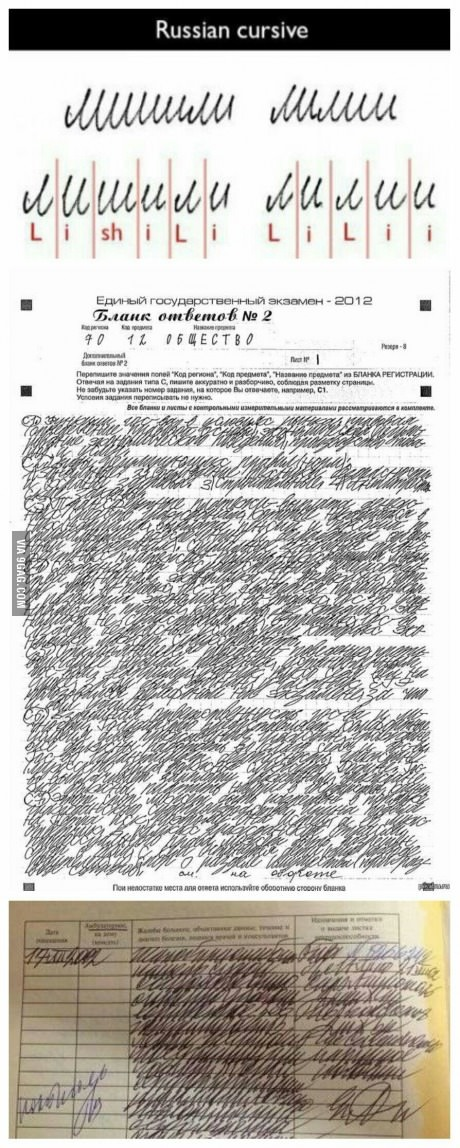 And you thought doctor's handwriting was bad    - Meme by