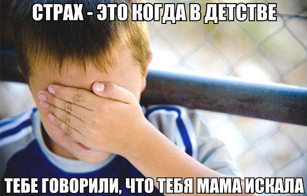 Сттрахд
