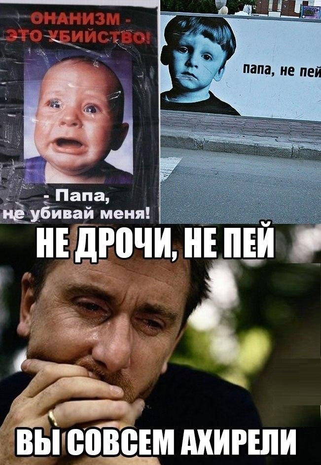Академия Онанизма  VK