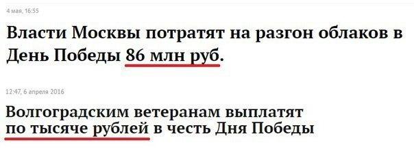 Россия...