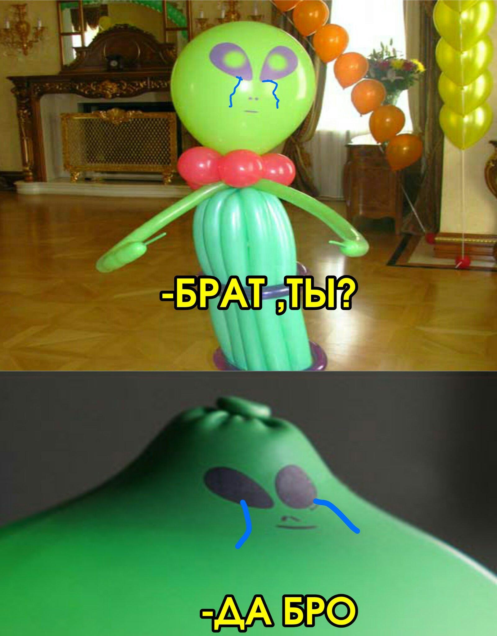 Они встретились)))