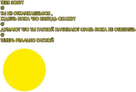 Кексимус Максимус