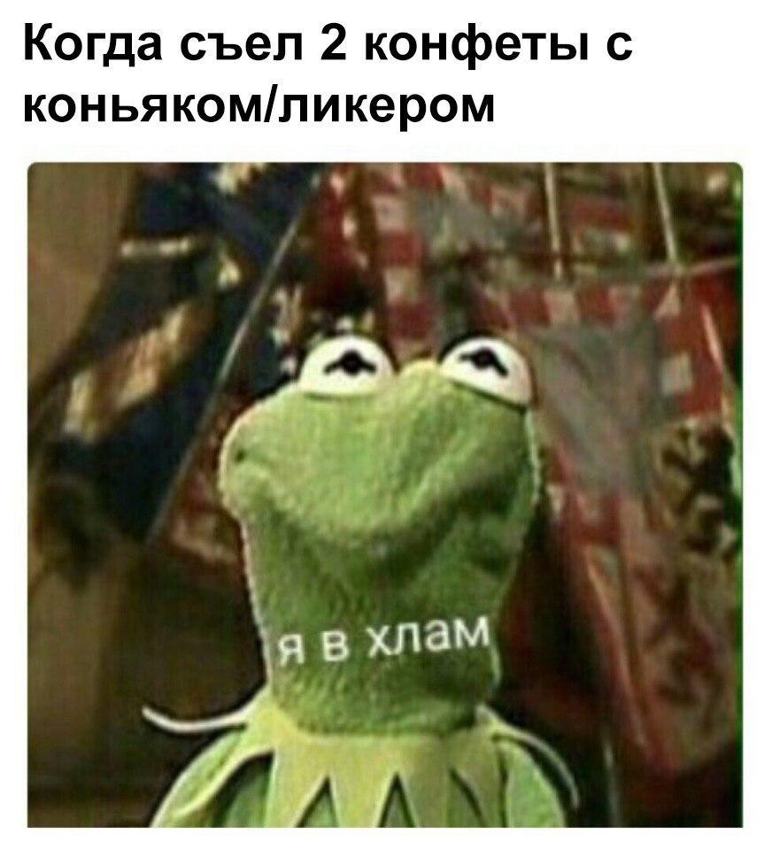 nabuhavshiesya-v-hlam