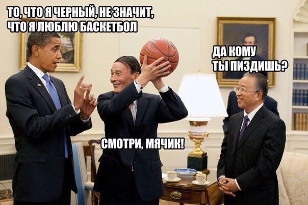 Обамка )0)0