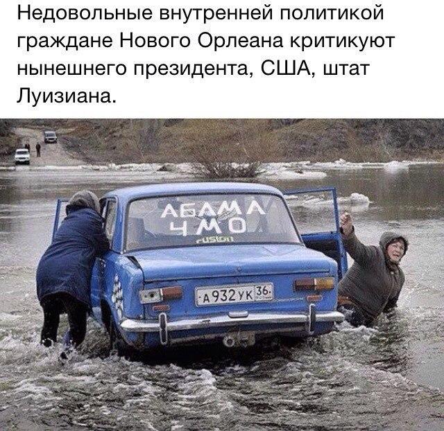 Нет это не Россия вы шо!!!