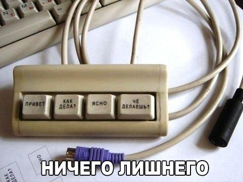 Мне б такую)