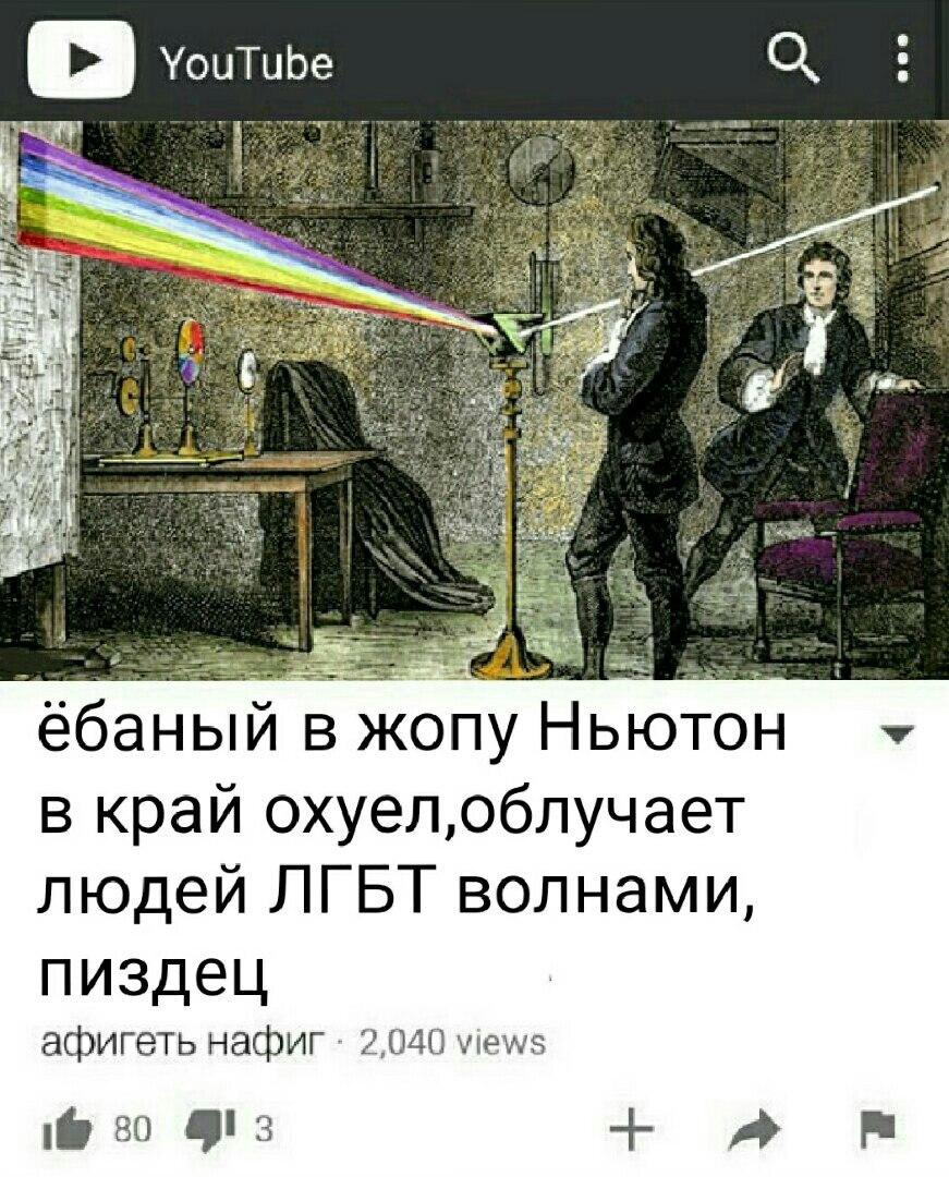 ЁБАНЫЙ В РОТ