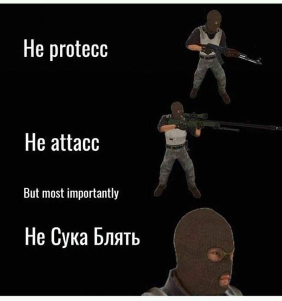 Cheeki Breeki Meme By Supastin Memedroid
