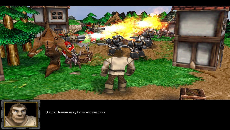 Warcraft 3 Meme By Teodorbelan Memedroid
