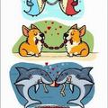 El amor es el amor