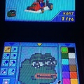 Pepe Kart DS