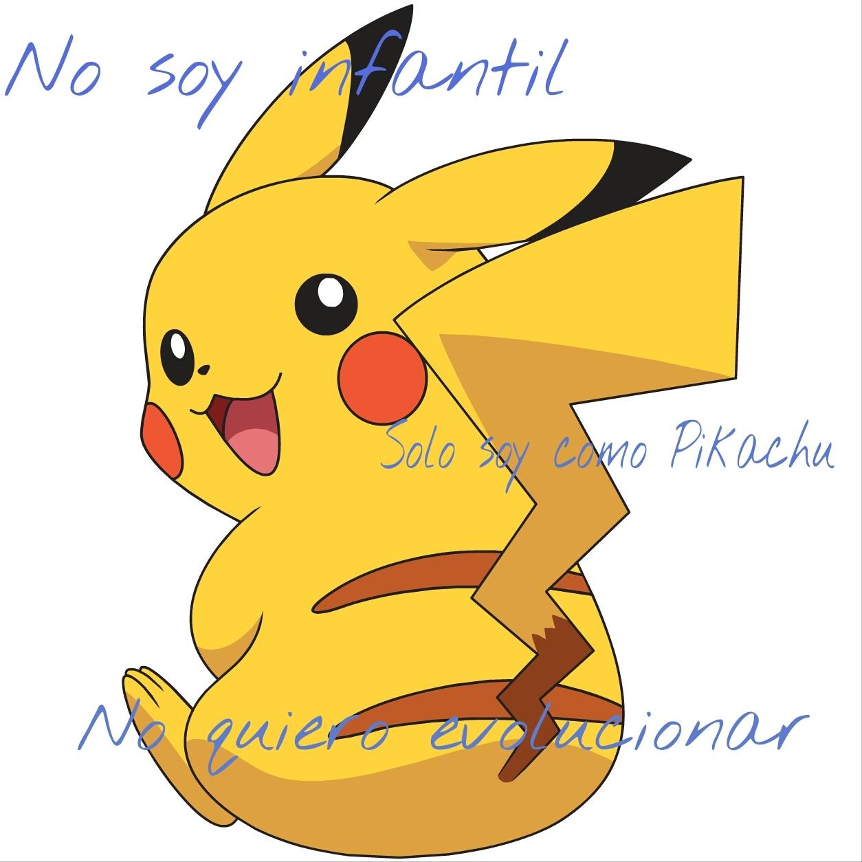 :'') - meme