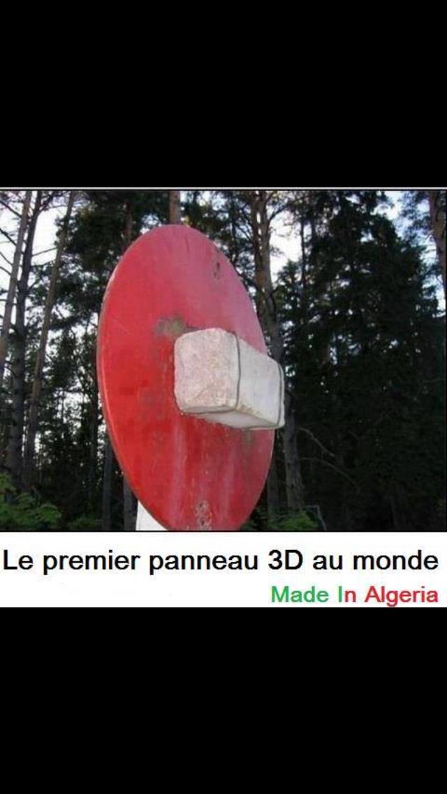 Panneau 3D - meme