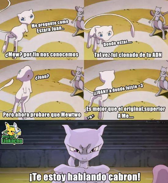 Juan?! - meme