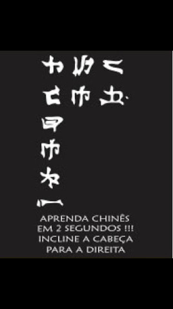 Chineses - meme