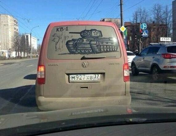 KV-1!!!! C'est normal en Russie! - meme