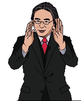 Descansa en paz Iwata - meme