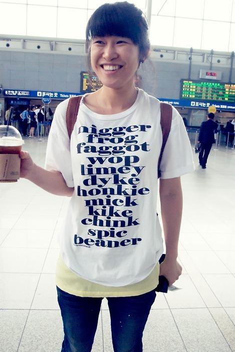Best shirt brah - meme