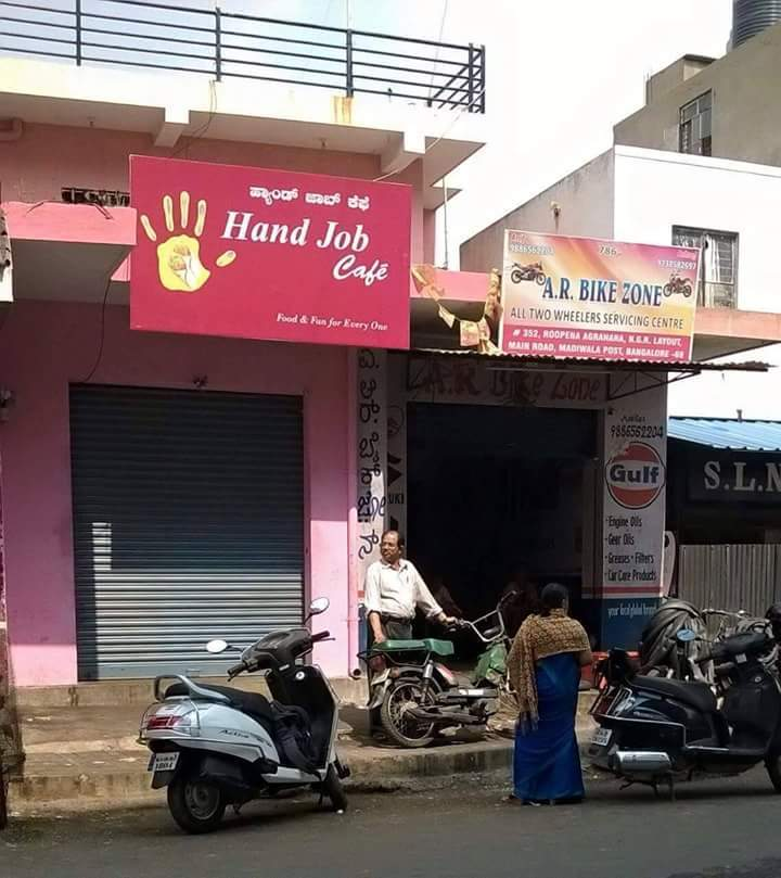 Well, who needs Starbucks when there's Hand Job Cafe - meme