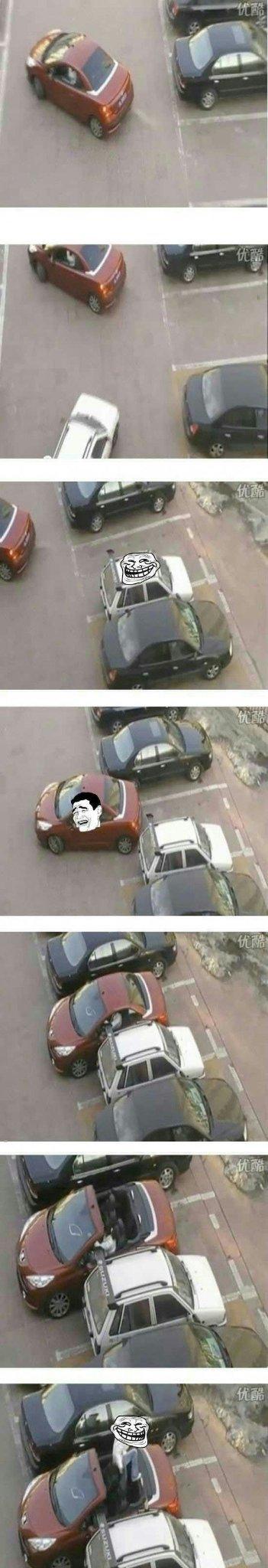 Troll car - meme