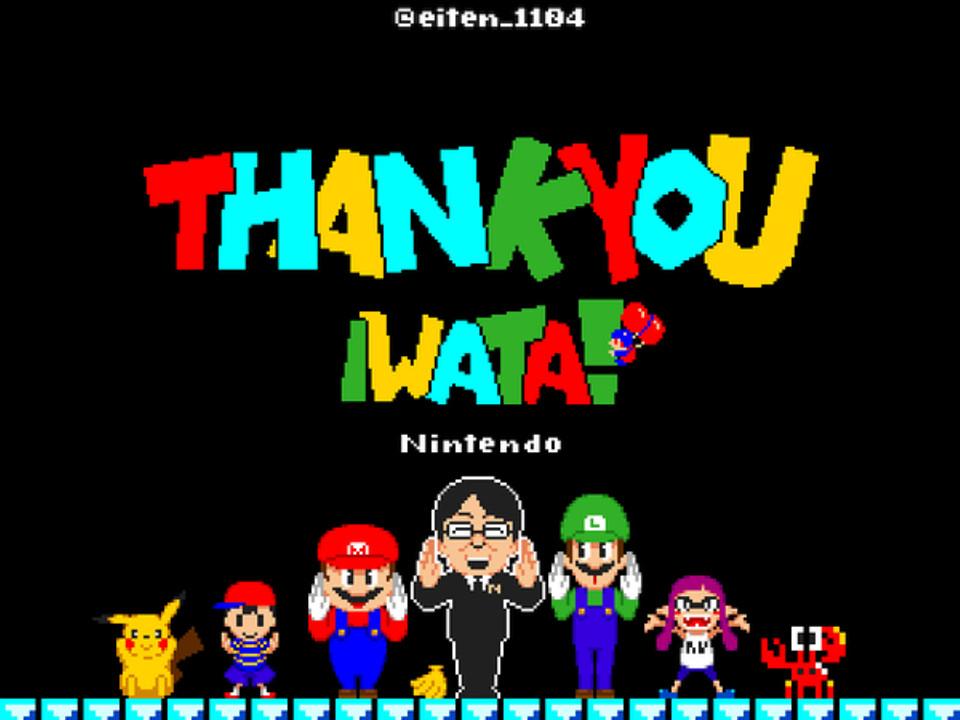Thank you Iwata - meme