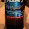 bud light: most honest beer out there