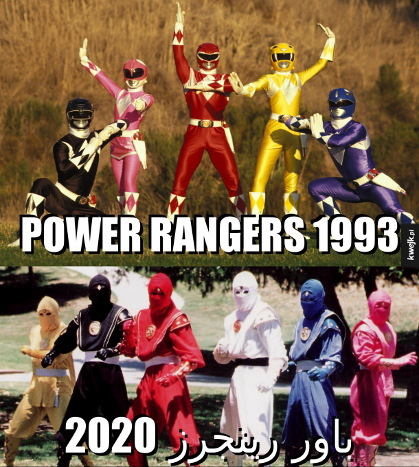 GO GO POWER RANGERS! - meme