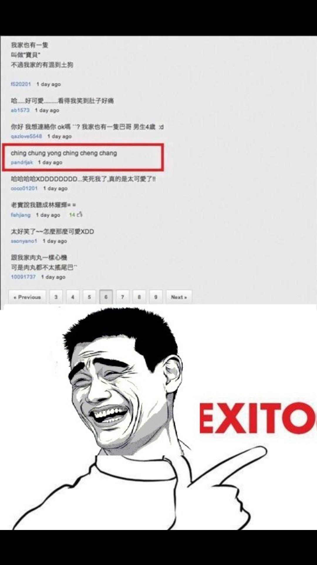 Exitoo - meme