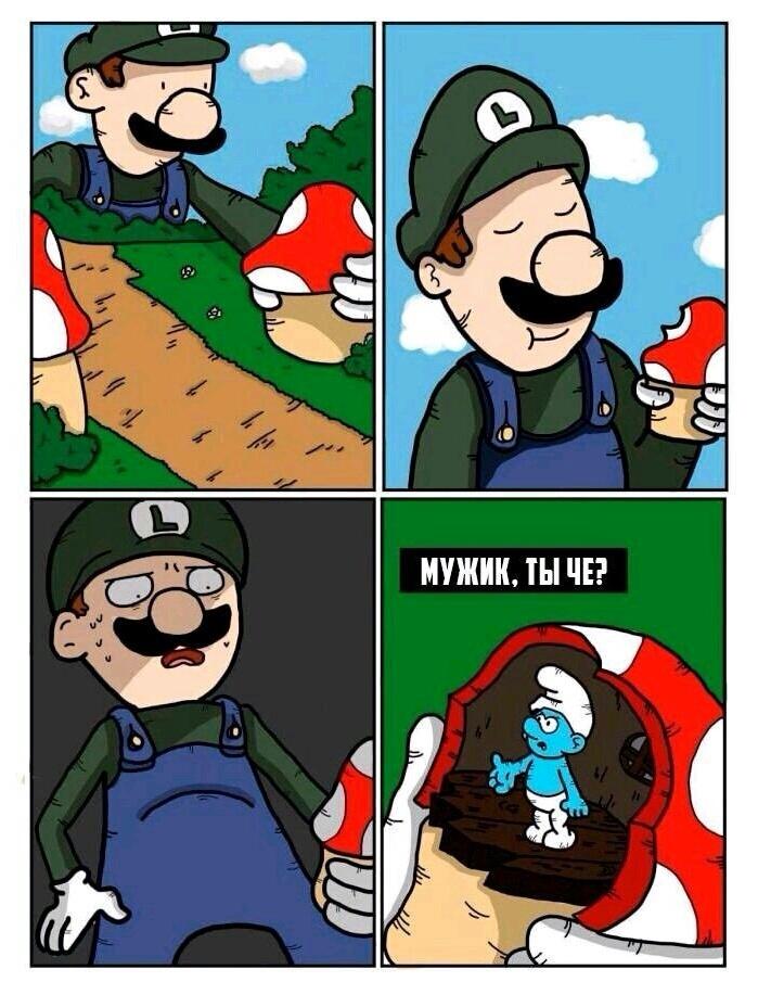 Luigi '-' - meme