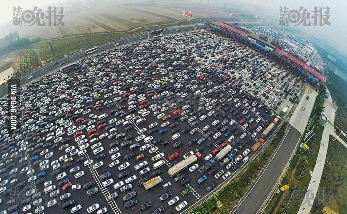 Embouteillages à Pékin - meme