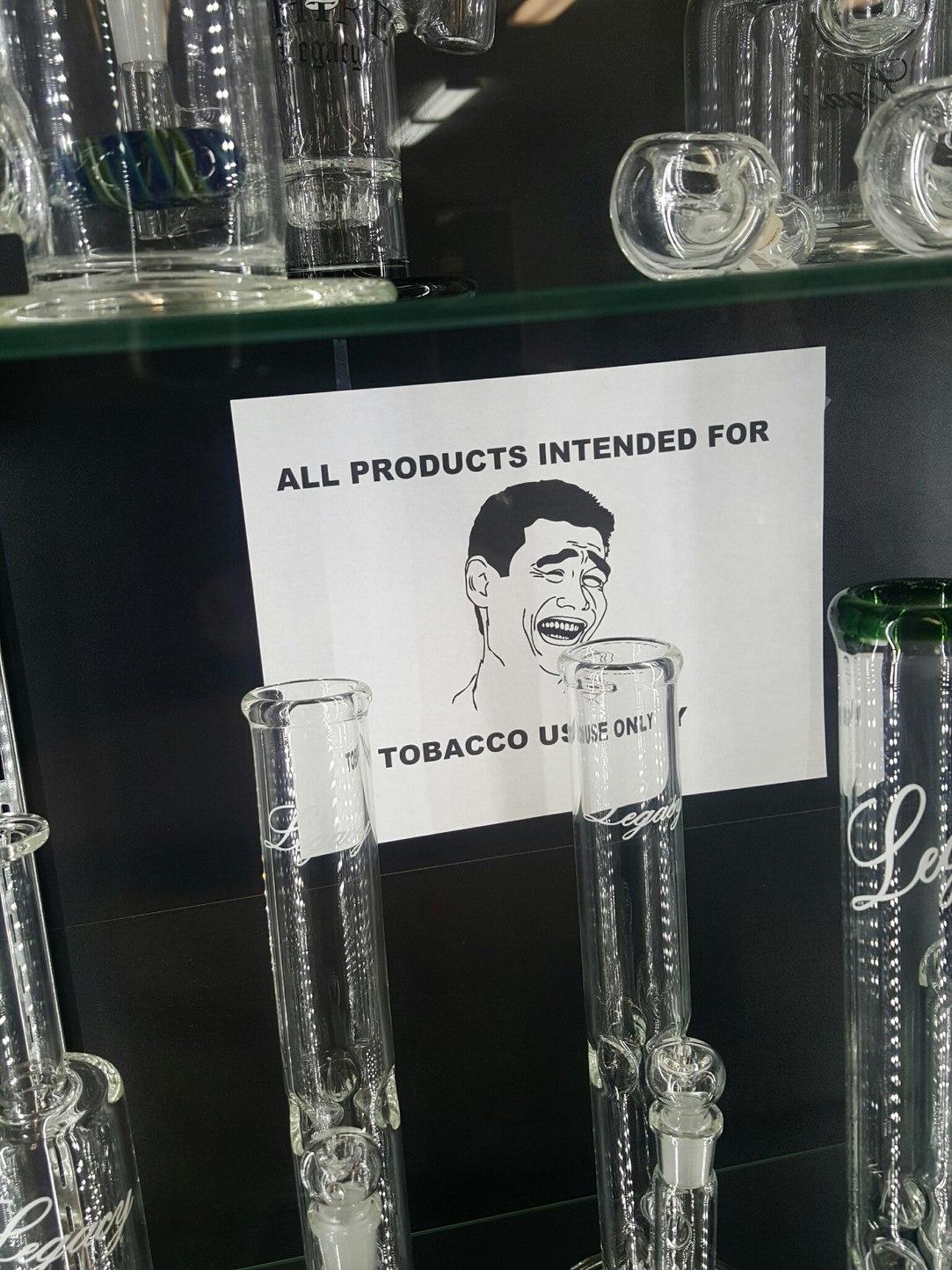 What I saw at my local smoke shop. - meme