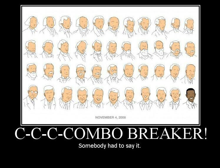 Combo breaker - meme