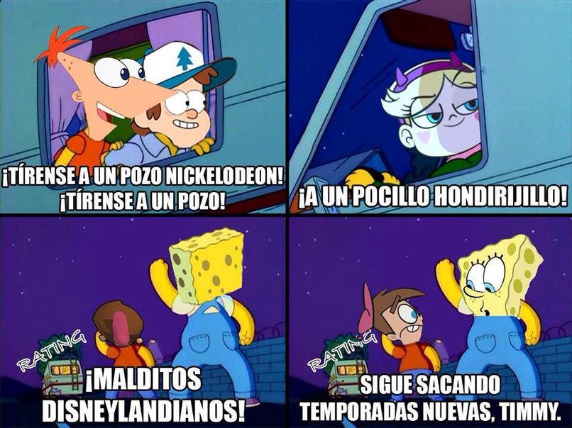 A un pocillo hondirijillo Cartoon Network naranja >:v - meme