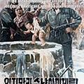 North Korean Propaganda.