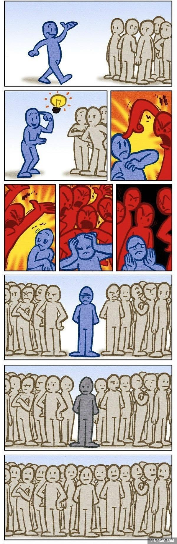 nuestra sociedad actual, cierto o no? opinad sin ofender,gracias :) - meme