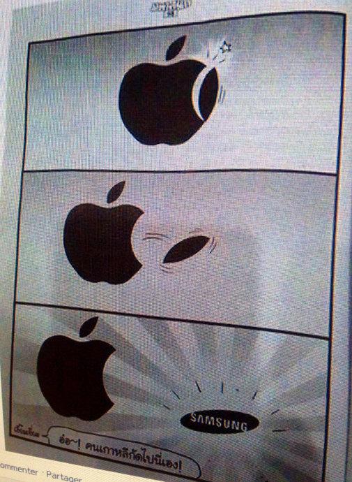 La vérité sur Samsung - meme