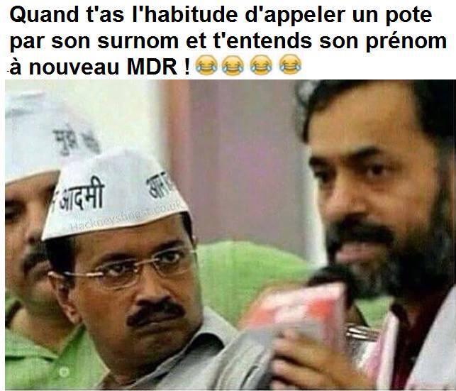 What?!! - meme