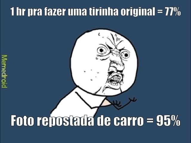 lógica do memedroid br