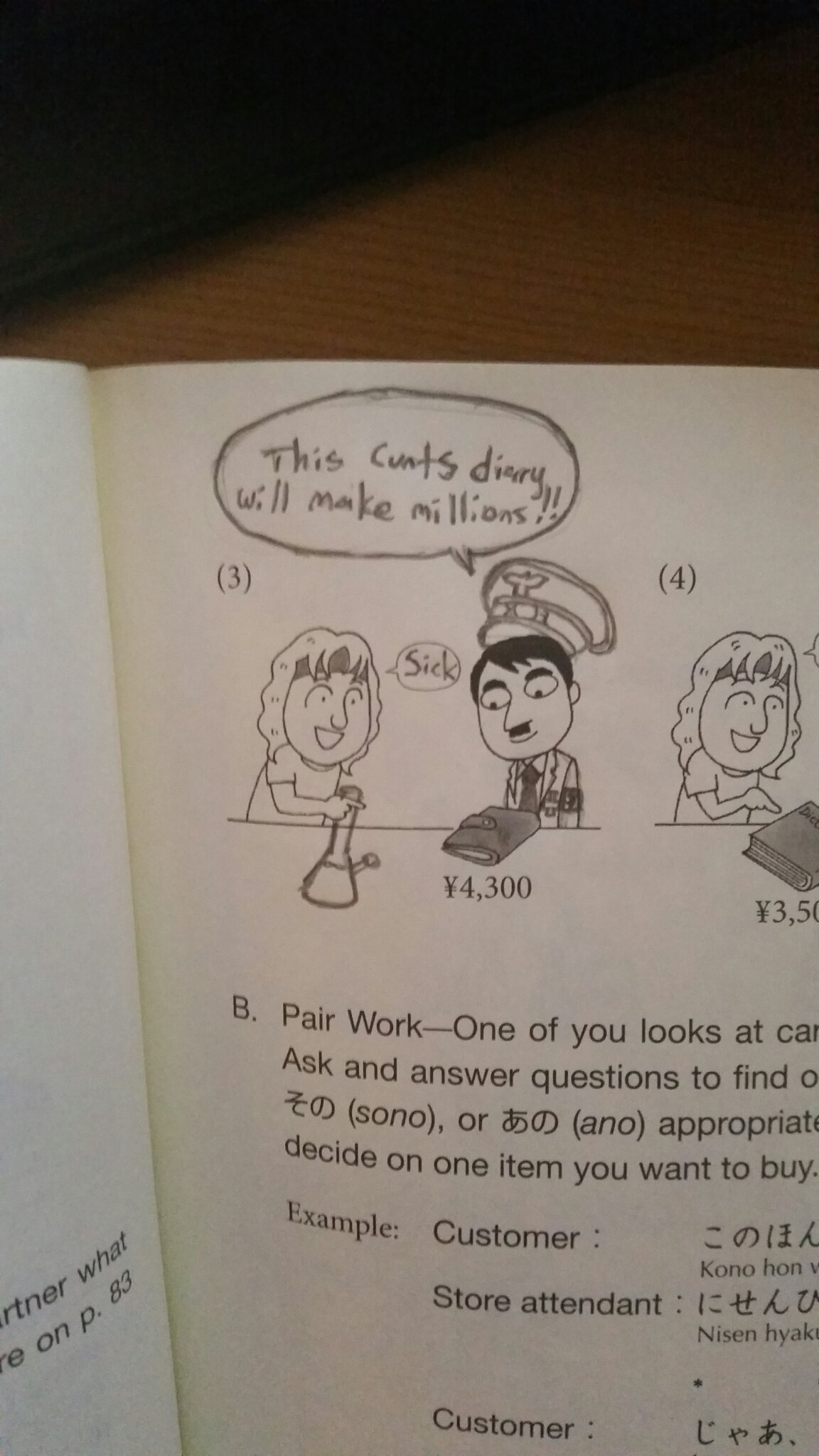 Found hitler in my japanese text book - meme