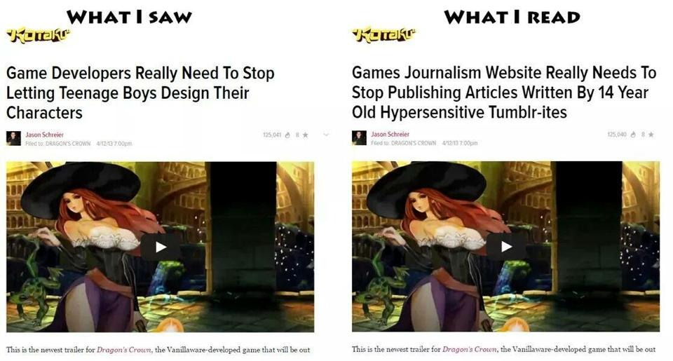 You know, Game Journalism - meme