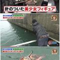 Pescaria level: asia