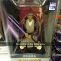 A small loan of a millon obama toys :D