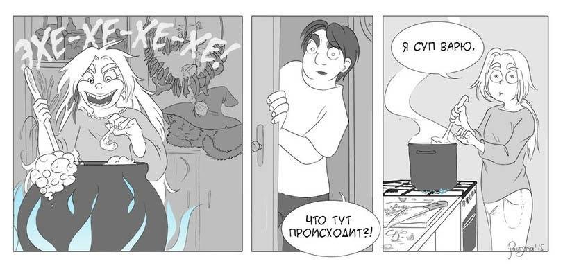 Волшебное зелье ) - meme