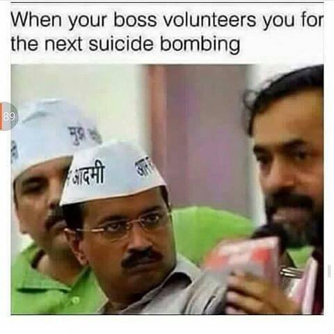 boooooom! - meme
