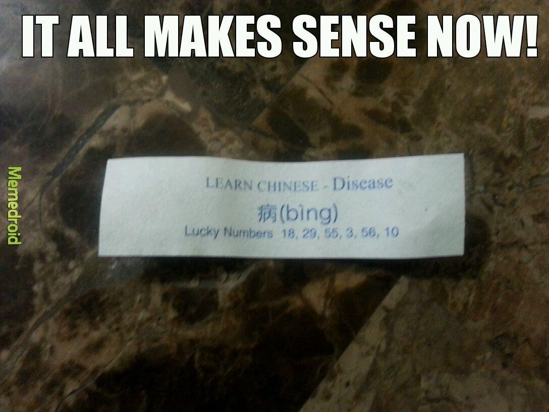 Don't trust Bing! - meme