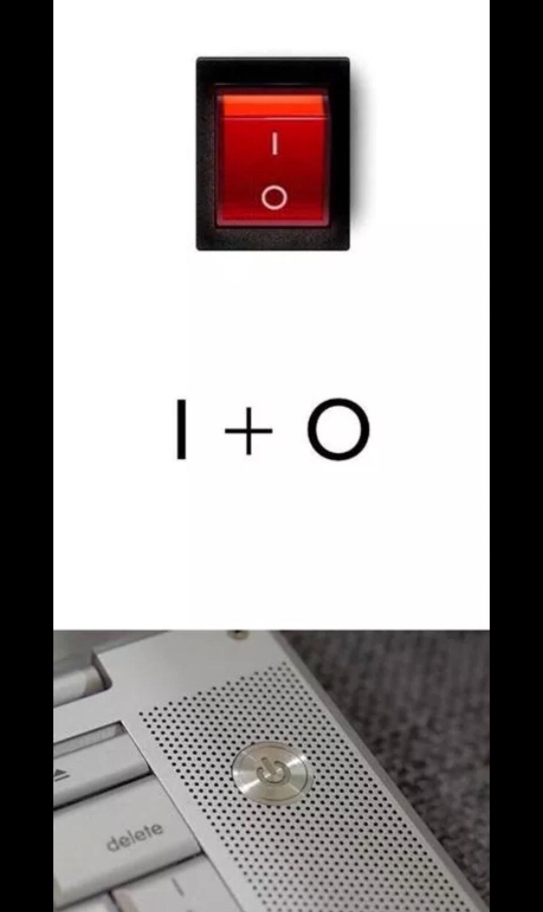 tecnologia - meme