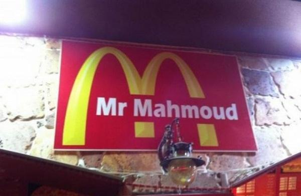 mc do modèle arabe hhh - meme