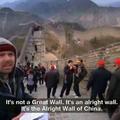 Alright Wall of China