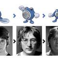 :v la evolucion