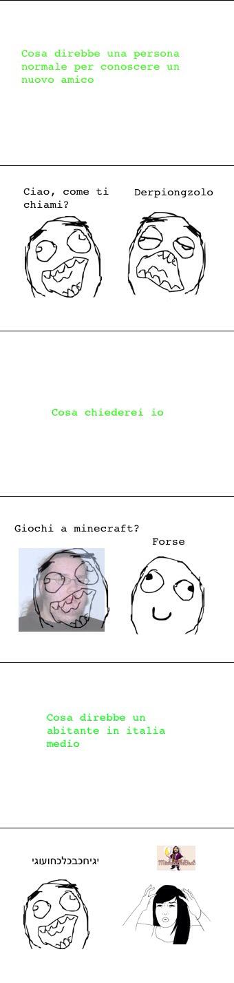 Cito - meme